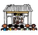 中山西区书院漫画插图
